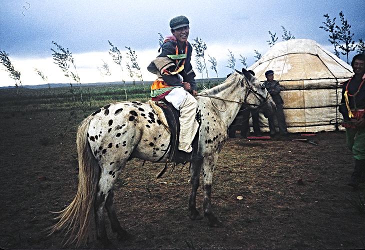 Mongolia 1987