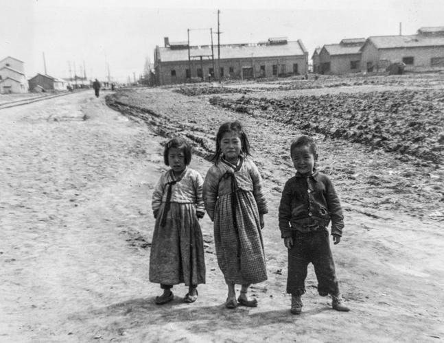 Korea c.1953